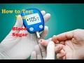 How to Test a Blood Sugar | Blood Sugar Test Machine 2017
