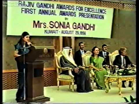 SONIA GANDHI'S VISIT TO KUWAIT Presentation of the Rajiv Gandhi Awards for Excellence by Mrs  Sonia