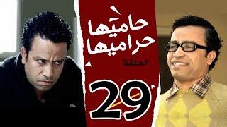 حلقه 29 مسلسل اللص والكتاب Mp3