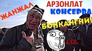 Мошина кимматлигидан бозорда ЖАНЖАЛ!