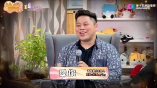 高愷蔚+開水小姐+海產《愛你》(Kimberley陳芳語) Music那些事2.0 20170406