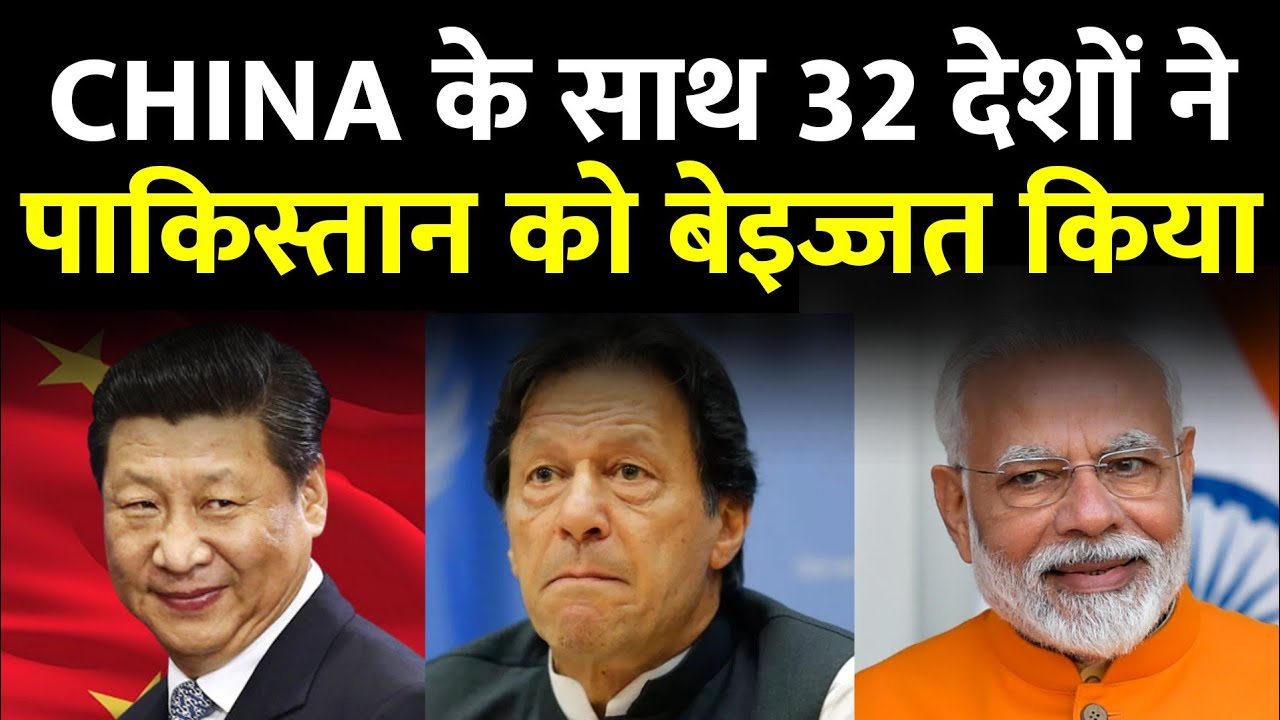 Not India But Iron Brother China Shocks Pakistan This Time Very Badly | News Today Hindi