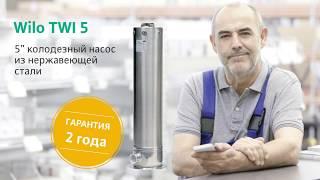 видео Комплектующие для гелиотермальных систем отопления
