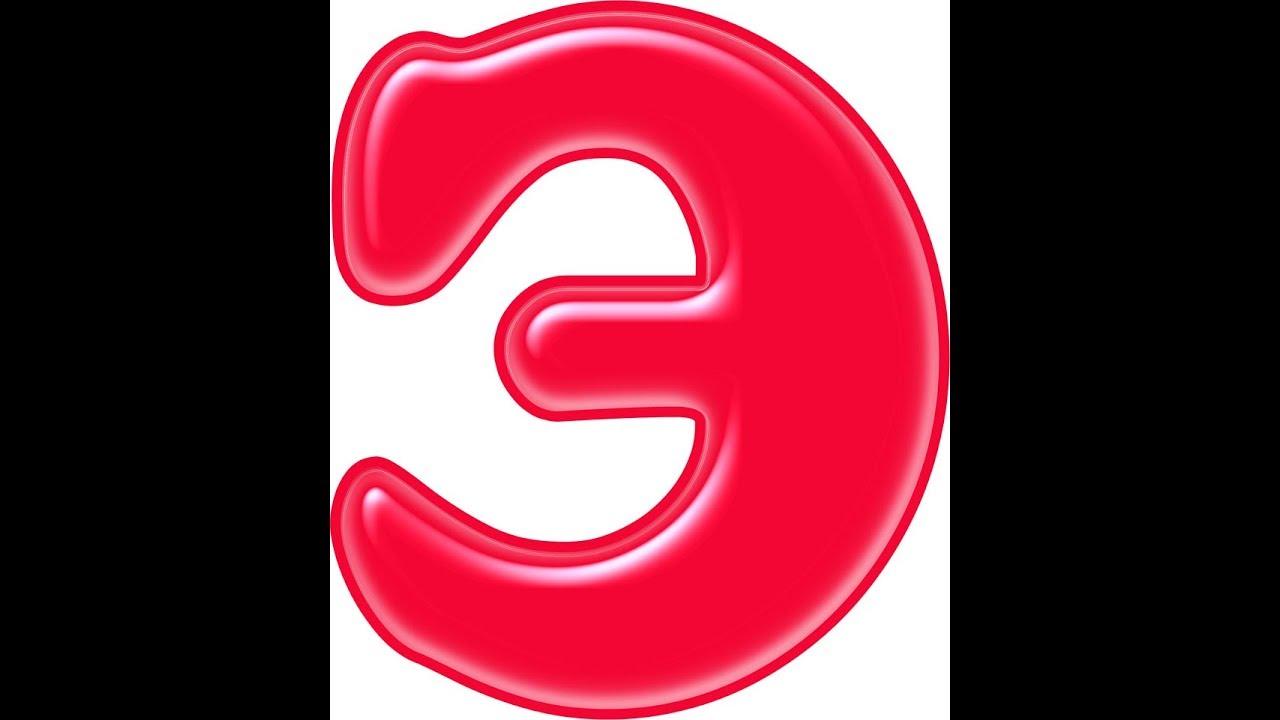 Как из шариков сделать буквы фото 144
