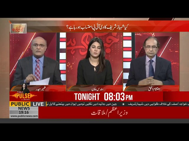Senior Anchor Person Zamir Haider's response over Shehbaz Sharif's speech in National Assembly today