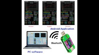 RD UM24C USB meter Android APP test (3 language switch )and other function intruction