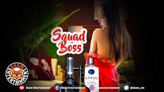 Squd Boss - Quarantine Summer [Audio Visualizer]