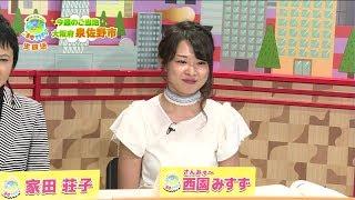 2017.05.27 14時生放送.