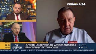 Илларионов – Гордону о санкциях США против России и Коломойского,