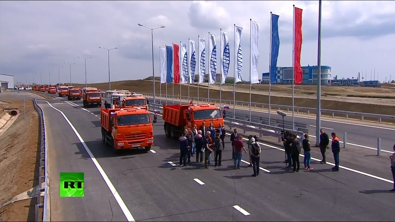 Открытие Крымского моста