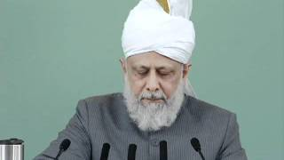 (Bengali) Friday Sermon 1st July 2011 Sense of Gratitude for Jalsa Salana