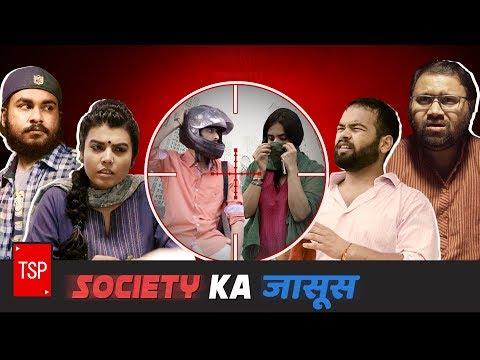 TSP's Society Ka जासूस
