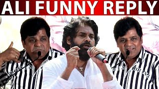 Actor Ali Gives A Strong Counter To Pawan Kalyan..!