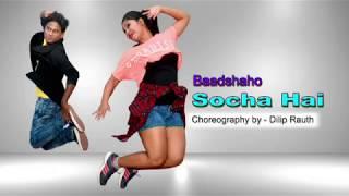 Socha Hai dance choreography