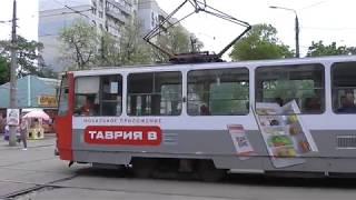 видео расписание поездов в Николаеве