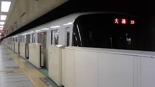 [60fps]札幌市営地下鉄東西線 大通行 バスセンター前駅 Sapporo Municipal Subway Tozai-line Bus Center mae-sta.