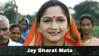 Jay Bharat Mata - Tribute Song - Maratha Battalion Marathi War Movie - Alka Kubal