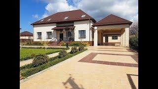 Продается дом в г. Анапа ст ца Анапская s-314 кв м  на участке 15 соток. Цена: 22 000 000