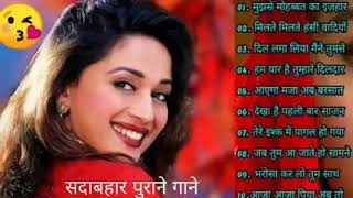 Hindi sad song... madhuri dixit