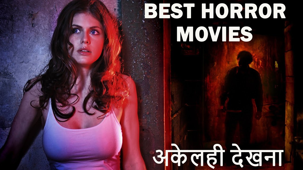 Download Top 5 Best Adult Horror Movies | Best Sexiest Horror Movies Of All Time | In Hindi