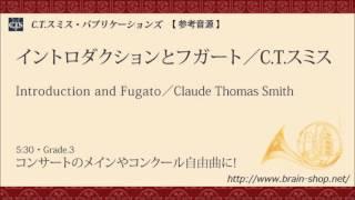 イントロダクションとフガート/C・T・スミス/Introduction and Fugato/Claude Thomas Smith GOCS-45020