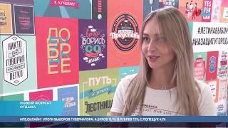 «ОКТЯБРЬ-fest» в Волжском: квесты, музыка, «настолки», лаунж-зона и файер-шоу