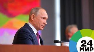 Путин: Ничто не мешает развитию отношений с Иракским Курдистаном - МИР 24