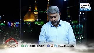 Live Ziyarat from the Holy City of Karbala 14.11.2019