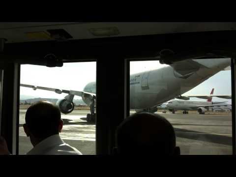 Sana'a International Airport | مطار صنعاء الدولي