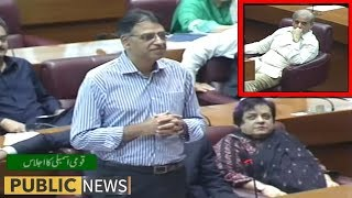 New PM Pakistan Imran Khan's Historical Speech In National Assembly