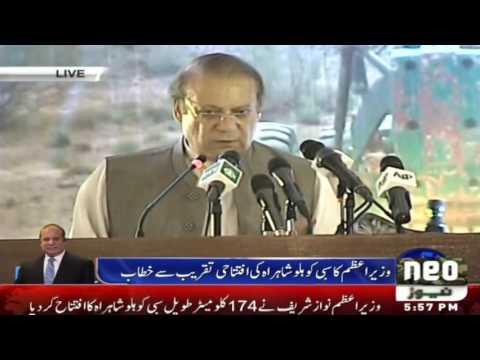 Nawaz Sharif Speech 1 September 2016 - Inauguration of CPEC Projects