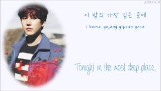 KYUHYUN 규현 - 밀리언조각(A Million Pieces) [HAN|ROM|ENG Lyrics]