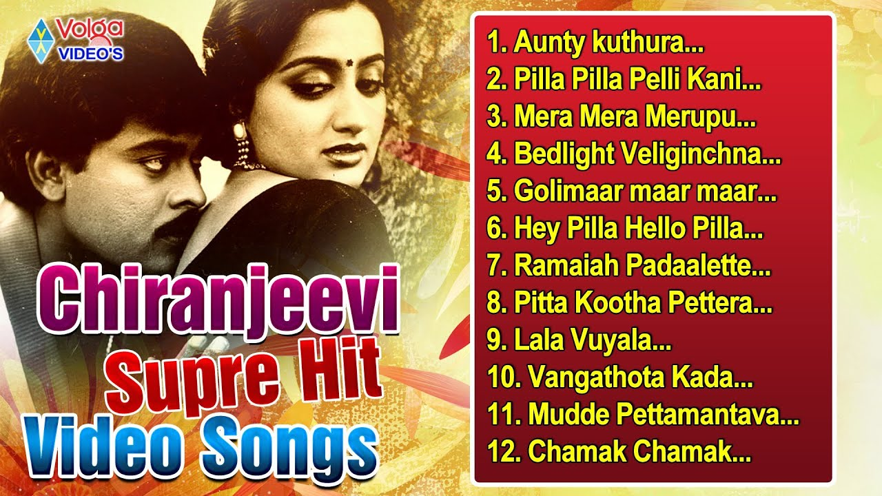 chiranjeevi super hit songs free download