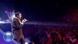 VESELIN MARINOV - NA 25 / Веселин Маринов - На 25, 2014