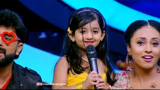 D2 D 4 Dance I How many love Janikutty aka Baby Niranjana? I Mazhavil Manorama