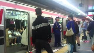 珍事 元町 中華街行き 渋谷発車