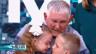 Жди меня, Казахстан! №284 - Выпуск от 13.09.2019