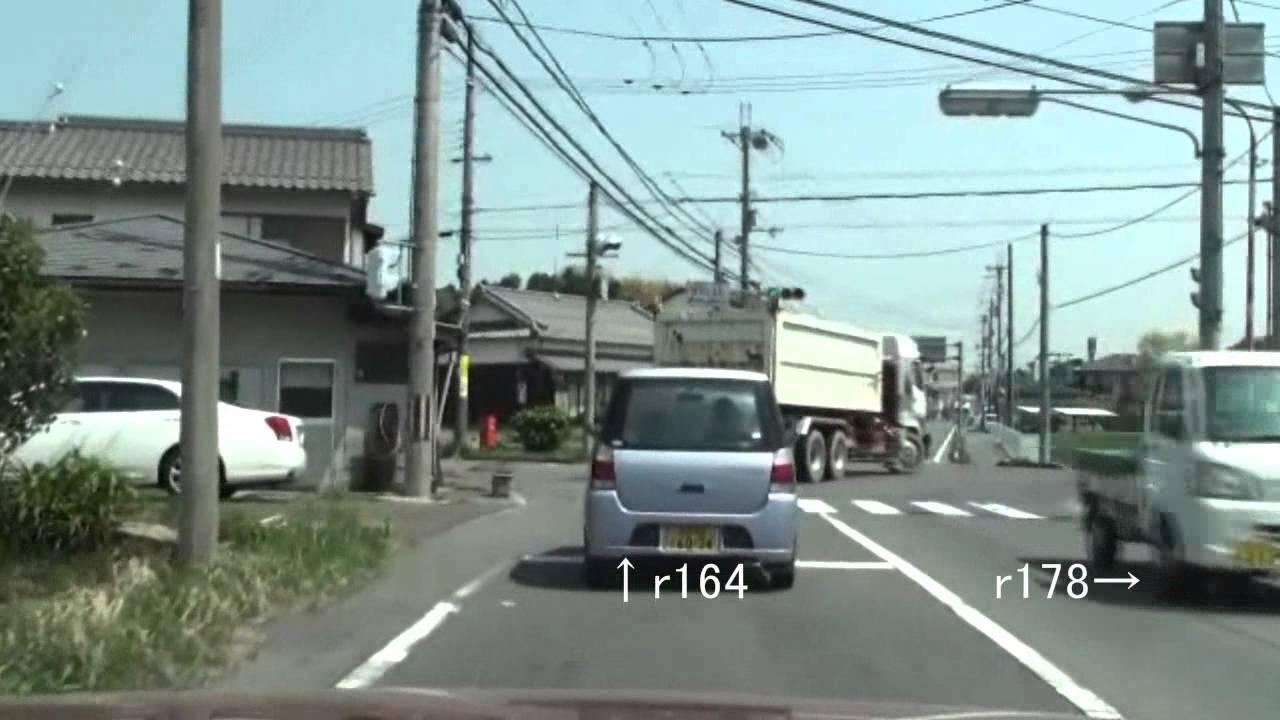 滋賀県道完全走破 164号水口竜王...