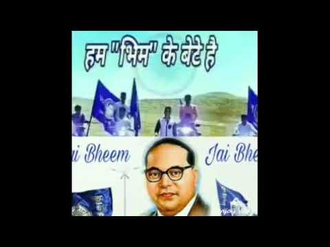Jai Bheem Song Dj Hi Fi Sound