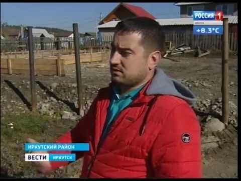 Росреестр «разгребает» долги  Когда он заработает в штатном режиме в Иркутской области