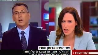 ראיון בערוץ 2 עם שר הפנים גדעון סער על פתיחת חנויות בשבת בתל אביב