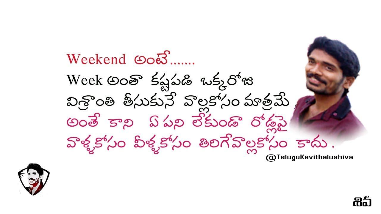 Telugu Quotes Telugu Quotes On Life Telugu Kavithalu By Telugu
