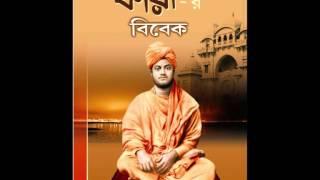 """''Nahi Surjo Nahi Jyoti''  by band ''KAYA"""" album ''Kaya- r Vivek''."""