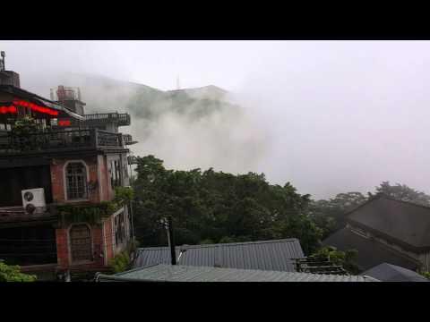 Jiu Fen Pu Misty Scenery Taiwan