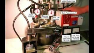 Приймально-здавальні випробування БЛ-ЕК box