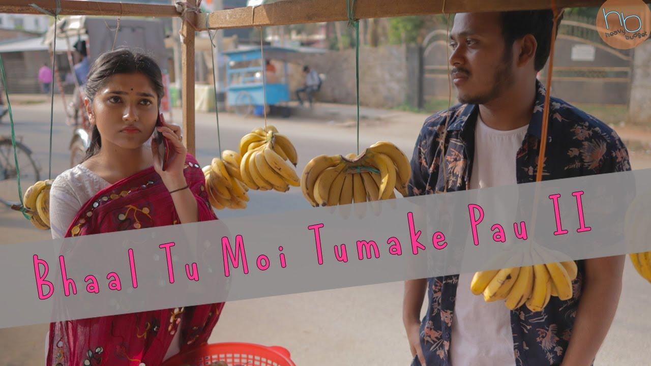 Bhaal Tu Moi Tumake Pau Part II   Heavy Budget   Zeroth Drama  