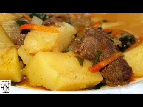 Рагу с картошкой и капустой, с мясом