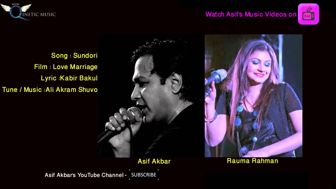Asif bangla songs download