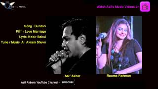Bangla New Song 2015 || Sundori By Asif & Rauma (Audio Jukebox)