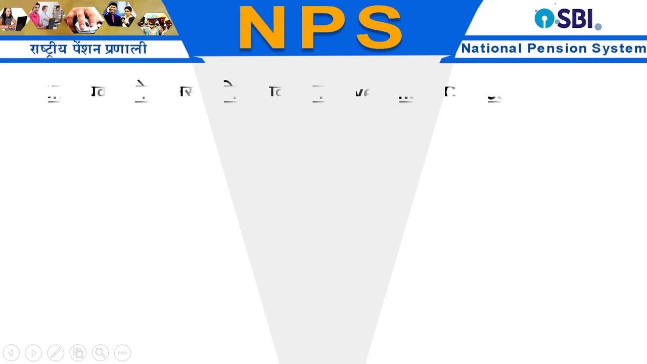 National Pension System (Hindi) - SBI Tutorials